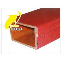 光缆专用防火槽盒源头厂家_隆泰鑫博生产线缆,光缆防火槽盒规格齐全