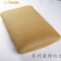 订做加工3D透气枕 高弹枕可水洗成人护颈枕单人枕芯