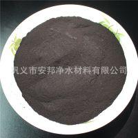 精制脱色专用 粉状活性炭 味精 果汁脱色剂 粉状活性炭 价格低
