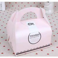 西点盒定做 手提西点盒 烘焙包装盒定制 蛋糕包装盒定制 蛋糕盒