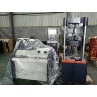 KL-300Y金属材料专用液压拉力试验机