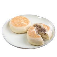 澳洲和牛煎饼 好吃的煎饼 广式点心 和牛煎饼早餐食材 800g/10个