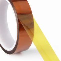 PCB板金手指高温胶带PI聚酰亚胺热转印茶色绝缘胶纸喷涂遮蔽保护