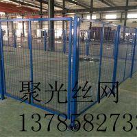 车间隔离围栏网 厂房隔离防护网 厂区室内安全护栏网