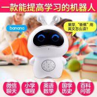 金亮德智能早教机器人小白儿童学习机器人