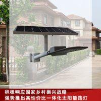 50W太阳能一体灯,太阳能庭院灯、太阳能路灯