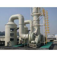 常州废气处理设备厂家,工业废气采用什么方案,蓝阳环保专业废气处理
