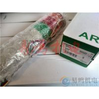 UTLAM-200-1 供应日本ARROW三色灯LEML-24-2