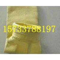 创思环保生产的除尘布袋,涤纶针刺毡、防水、防油、防静电、常温覆膜克重500g/m133×1.5米