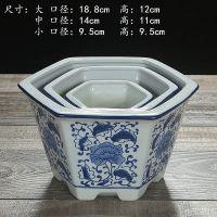 八角梅兰竹菊花盆 大号陶瓷蓝青花瓷花卉植物仿古花盆带托盘