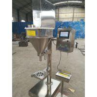 螺旋式化工、食品类粉剂定量包装机螺杆计量包装机昆安东博HL-DFB系列多功能充填机