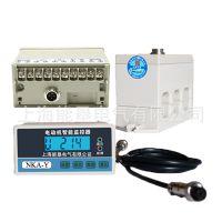 电机智能保护器 电机综合保护器 NKA-Y 2.2KW电动机保护器