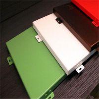 单板厂家供应外墙氟碳铝单板幕墙聚酯铝单板