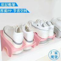 简易鞋柜双层鞋托分层鞋架衣柜鞋托架拖鞋整理架塑料鞋子收纳架