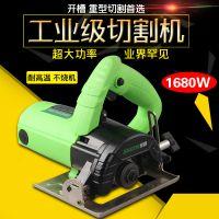 绿霸工业多功能家用木材石材瓷砖切割机开槽云石机切割锯电锯