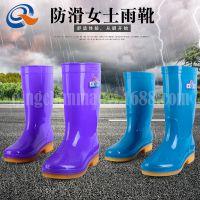 批发厂家直销女款牛筋底雨鞋防滑耐磨工矿劳保女雨靴防水保暖水鞋