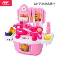 迷你款男女孩过家家厨房玩具仿真水龙头出水做饭煮饭益智餐具玩具