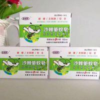 纯天然山羊奶香皂辣木羊奶皂有机富硒香皂蜂胶香皂厂家直销礼品
