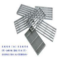 不锈钢格栅板 热镀锌钢格板  脚踏复合沟盖板  洗车房专用