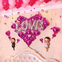 love的装饰墙背景墙婚房用品卧室用心形布置结婚婚礼婚庆气球浪漫