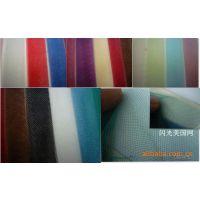 闪光美国网 网布批发在广州中大布料批发市场 饰品及服装用网纱