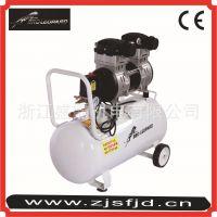 【厂家直销】 兄弟豹 XDW1500W-40L工业空压机 静音无油空压机