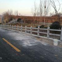 石雕厂家供应大理石栏杆栏板 广场栏杆护栏 石栏板摆件