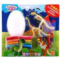 儿童超轻粘土黏土恐龙模型套装手工DIY恐龙3D橡皮彩泥套装霸王龙