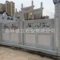 供应各种花草图案石栏杆 简易石雕栏杆 免费安装石栏杆