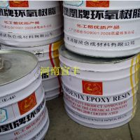河南宣丰直销石化环氧树脂E44的价格 E51 环氧树脂固化剂T31生产厂家