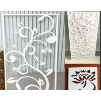 厂家专业定制现代时尚家居板电视背景墙商铺形象墙通花板雕刻板