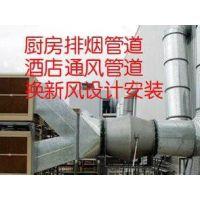 峡江泉鑫消防油烟净化器厂家价格