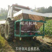 19款不锈钢双盘撒肥机 1004拖拉机后悬挂撒肥机 小麦追肥机