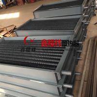 翅片管工业散热器分类