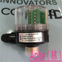无锡埃费尔ALS-010M2角阀隔膜阀阀位开关Aphe机械式开关