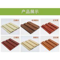 益阳市绿可木150小圆板是什么材料制成的
