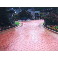 彩色压花混凝土地坪人行道、小区道路、公园广场地面材料