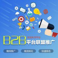 郑州网页首页设计 赛憬科技网站制作