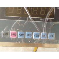上海TCS-150公斤高精度医疗垃圾回收可溯源电子称