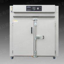 亚克力烘干箱 室温+10~250度可调干燥箱