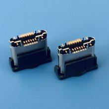 16PIN 立贴TYPE-C公头/180度四脚插板SMT/直立式贴片/H=6.8mm无卤