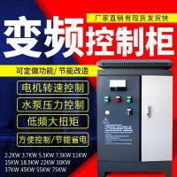 恒压变频供水设备二次加压供水设备 无负压供水