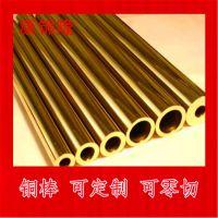 专业生产 碲铜,C14500, 碲青铜,碲铜棒, 碲铜白铜