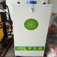 可移动焊烟除尘净化器烟雾除尘净化器鼎诚出售DCKJ