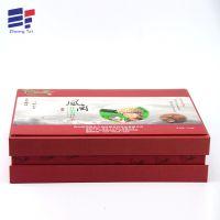 翻盖固定茶叶通用纸盒 绿茶精品高档礼品包装盒订购定做