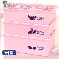 塑料大号衣柜里的内置分格内衣抽屉式收纳盒整理箱衣柜盒子储物箱