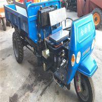 建筑工地三轮车柴油动力 矿用载重柴油三轮车新款 工程三轮车定做