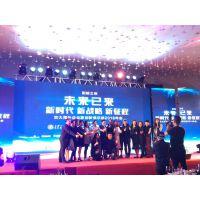 上海靠谱的舞台搭建舞台设备租赁公司