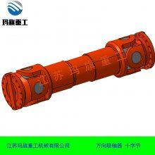 阿克苏联轴器|SWC225BH十字万向联轴器|煤矿机械传动轴