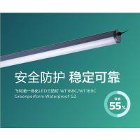 飞利浦一体化WT066C LED三防灯